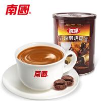 海南特产 南国食品 兴隆炭烧咖啡360g 速溶咖啡粉浓香 原味饮品