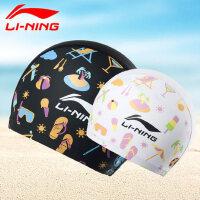 LI-NING/李宁 泳帽儿童游泳帽防水防滑PU纯色 男童女童小孩青少年训练泳帽LSJL863