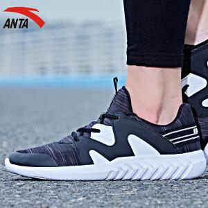 安踏女鞋综训鞋2017年春季新款时尚椰子鞋潮流休闲运动鞋12717701