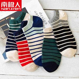 5双装 男短袜男士船袜夏季隐形袜男薄款低帮浅口防臭男袜南极人袜子