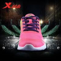 特步女鞋运动鞋女跑步鞋春季新款网面透气轻便舒适减震女休闲跑鞋