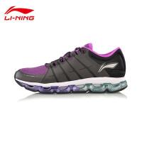 李宁跑步鞋女鞋2017新款跑步系列李宁弧减震全掌气垫运动鞋ARHM022