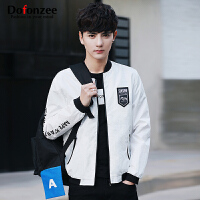 Dofonzee 春季新款夹克男印花字母棒球领学生帅气外衣潮流青年外套