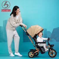 boso宝仕折叠儿童三轮车脚踏车免充气婴儿手推车宝宝自行车童车 906博勒