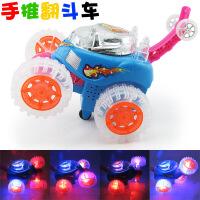 婴幼儿学步玩具批发手推电动杂技车翻动灯光响铃旋转儿童早教益智