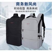 休闲百搭多口袋背包男大容量学生书包电脑包旅行包商务双肩包