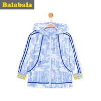 巴拉巴拉儿童外套男宝宝外套小童上衣2017夏新款幼童男童休闲外套