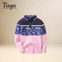 【满200-100】TAGA童装男童长袖衬衫中大童新款儿童衬衣新款纯棉上衣
