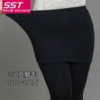 2017春秋胖MM大码弹力加厚包臀假两件打底裤 外穿紧身裙裤M1417