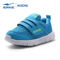 鸿星尔克(ERKE)小童鞋轻便儿童运动鞋透气网布魔术贴男童慢跑鞋休闲鞋