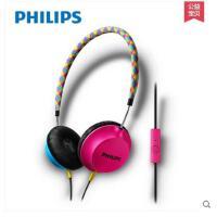 【支持礼品卡】Philips/飞利浦 SHL5105/00 头戴式手机耳机耳麦单孔笔记本电脑