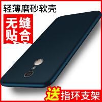 MCWL 360n4s手机壳 奇酷360N4s保护套硅胶防摔n4s全包边软壳男女