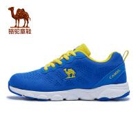 【热款直降】骆驼儿童运动鞋春季透气防滑儿童跑步鞋男女童小孩休闲鞋