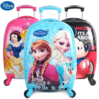 迪士尼冰雪奇缘18寸儿童万向拉杆箱男女童旅行箱登机箱卡通行李箱