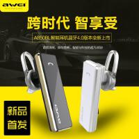 Awei/用维 A850BL无线蓝牙耳机车载耳塞式开车通话超小迷你4.1版音乐运动入耳式苹果安卓通用4.1版