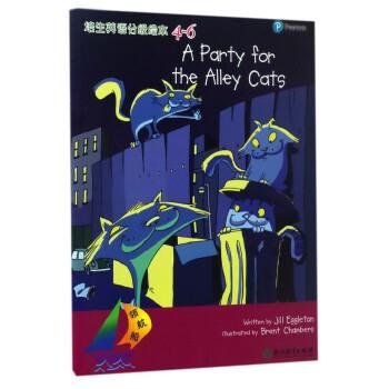 领航船 培生英语分级绘本 4-6 A Party for the Alley Cats