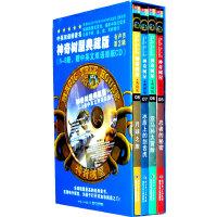 神奇树屋典藏版有声书第2辑(5-8册)