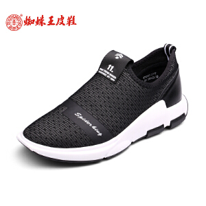 蜘蛛王男鞋2017夏季新款真皮套脚鞋日常休闲男皮鞋时尚运动鞋板鞋