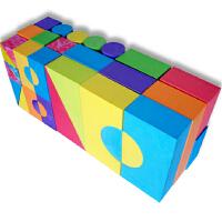 正品斯��福 EVA泡沫软积木 宝宝创意益智玩具 大块拼装模型007