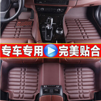 荣威350C专车专用全包围热压一体汽车脚垫环保耐磨耐脏防水防油渍全国