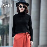 【AMII超级大牌日】[极简主义]2016冬季套头高领保暖大码混纺羊毛衫短款毛衣女装