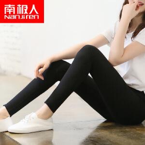 【包邮特价抢100件】 南极人女士高腰小脚裤春秋季薄款黑色九分外穿打底长裤