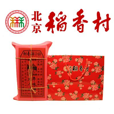 [当当自营] 北京稻香村 京八件 1800g糕点礼盒自营食品 北京特产