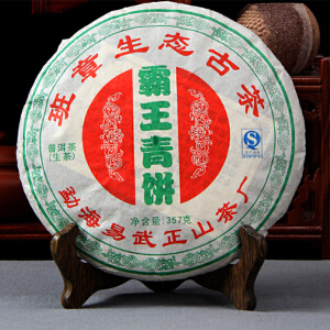 2013年 霸王青饼(班章生态古茶)生茶 357克/饼 28饼