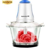 【九阳专卖店】JYS-A950九阳料理机碎肉搅拌机家用电动绞肉机 闪电发货,即买即发