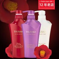 日本进口资生堂洗发水套装丝蓓绮红椿白椿紫椿洗护套装无硅油正品