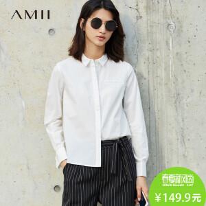 Amii[极简主义]2017春新女大码通勤全棉拼接镂空长袖衬衫11740861