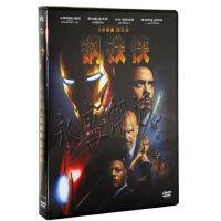 【正版现货】电影 钢铁侠 正版DVD9 小罗伯特・唐尼