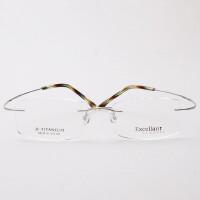 无框近视眼镜B钛纯钛超轻近视眼镜男眼镜架女眼镜框