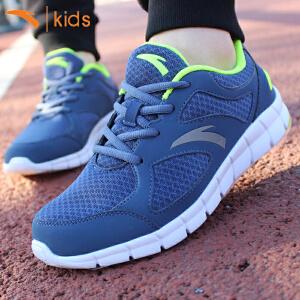 anta安踏儿童鞋男童运动鞋春季新款网面轻便跑鞋中大童透气旅游鞋