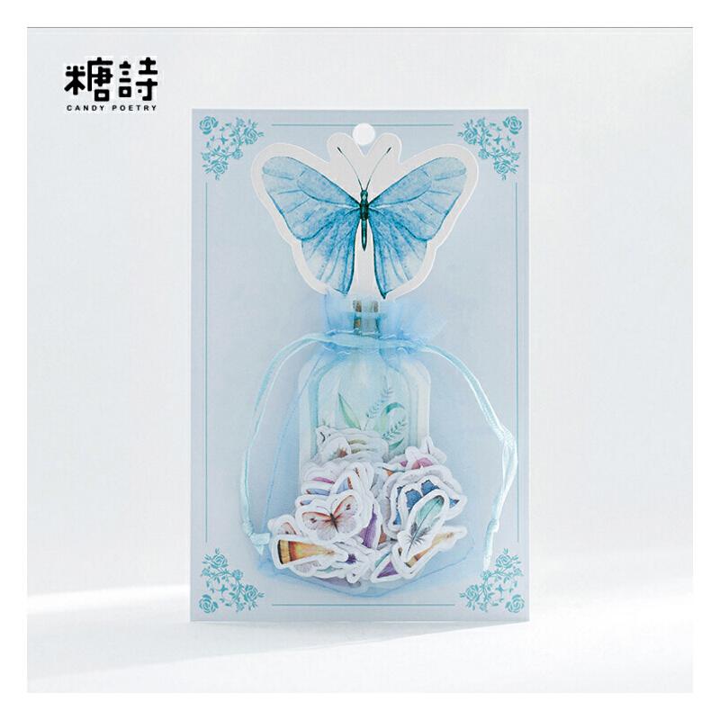创意清新可爱纱包贴纸 蝴蝶树叶装饰手账贴纸 手帐周边日记贴纸