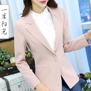 一米阳光2017春款韩版修身小香风休闲西装上衣女