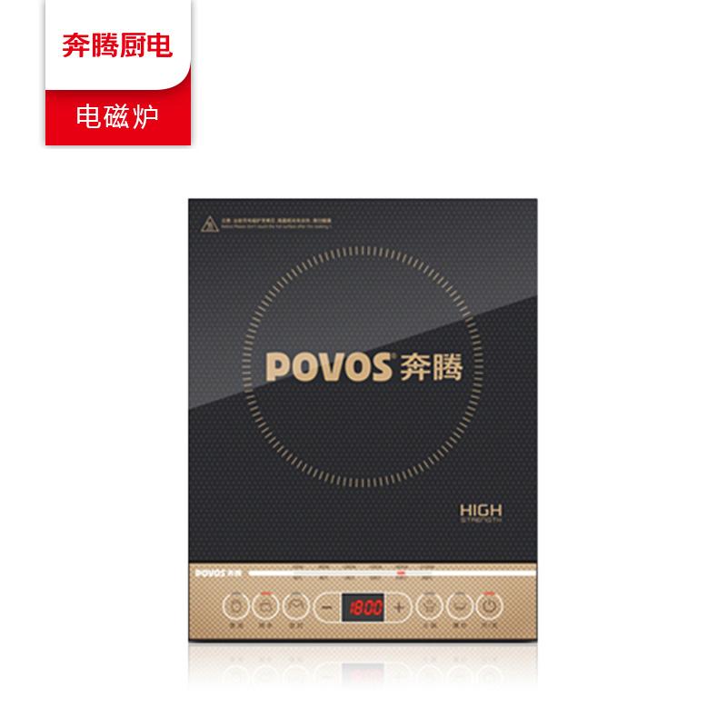 奔腾povos pib11(ch2196)按键式防水火锅电磁炉大火力火锅灶