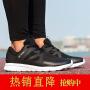 361度时尚休闲跑步鞋2017年春季新款男子常规运动跑鞋 671712206