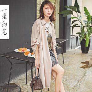 一米阳光 2017秋装新款韩版纯色气质修身上衣中长款风衣女