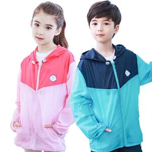 kk树儿童防晒衣夏季中大童外套防水防紫外线上衣超薄2017新款开衫