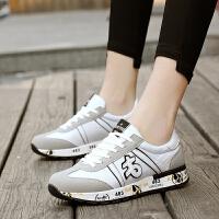 货到付款 2017明星同款韩版女士运动鞋春季跑步鞋平底系带网布运动鞋跑鞋涂鸦学院风潮板鞋休闲鞋女小白鞋