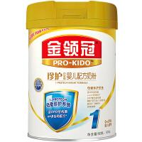 伊利金领冠珍护白金版婴幼儿配方奶粉1段900克