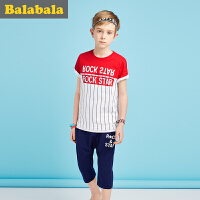 【6.26巴拉巴拉超级品牌日】巴拉巴拉童装男童短袖套装男夏中大童2017新款衣服儿童半袖两件套