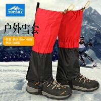Topsky/远行客冬季男女户外登山雪套沙套防雪脚套