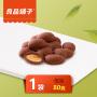 良品铺子 扁桃仁夹心巧克力糖果袋装休闲小零食食品80g