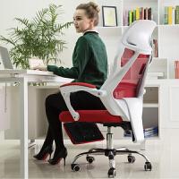 御目 电脑椅 家用办公椅人体工学椅网布转椅搁脚旋转升降扶手老板椅子职员椅 创意家具