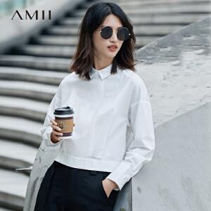 Amii[极简主义]2017春新品宽松翻领绣花收褶拉链短款衬衫11740247
