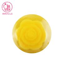 迷奇 透明洗面皂 100g(黄色柠檬精油型)