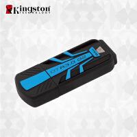 【当当自营】 KinGston 金士顿 DTR30G2/64G 优盘 USB3.0 高速U盘