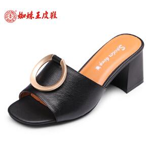 蜘蛛王女拖鞋2017夏季新款真皮一字型透气女士凉鞋粗高跟时尚女鞋